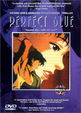 Perfect Blue Anime Sub Review Breaking Canon